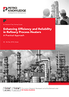 Enhancing Efficiency and Reliability in Refinery Process Heaters